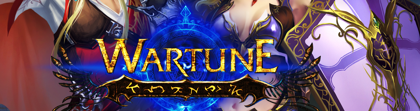 Wartune Review